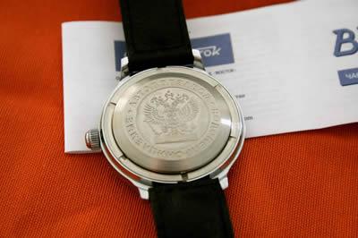 Nouvelle acquisition russe Vostok_k_4